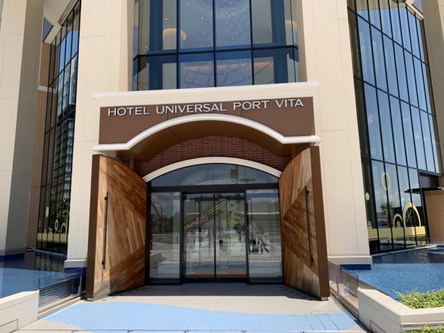 ホテル ユニバーサルポートヴィータ