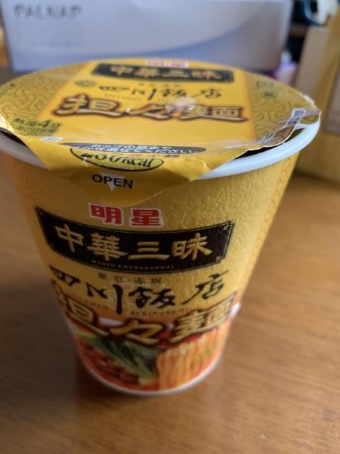 中華三昧 四川飯店 担々麺