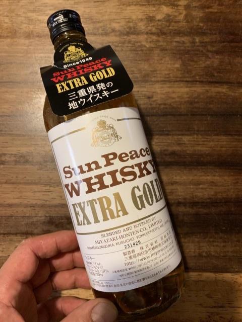 サンピースウイスキー エキストラゴールド