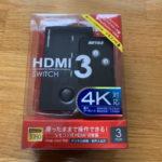 4K対応 HDMI切替器