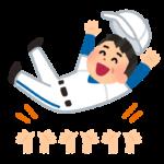 ソフトバンク日本一