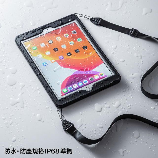 iPad 10.2インチ専用耐衝撃・防水防塵ケース