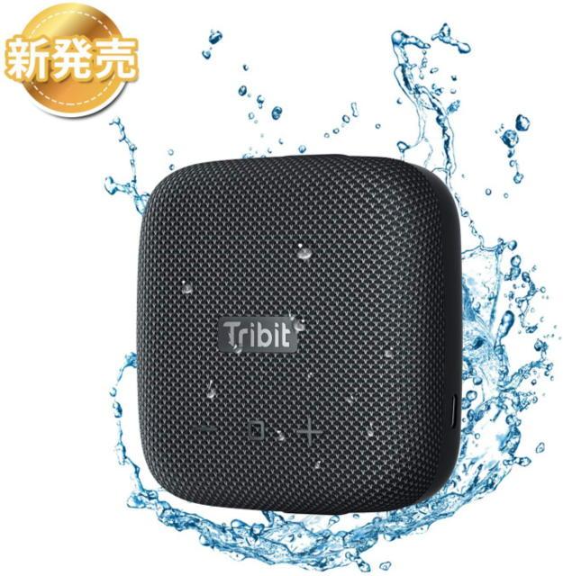 Tribit StormBox Micro Bluetoothスピーカー