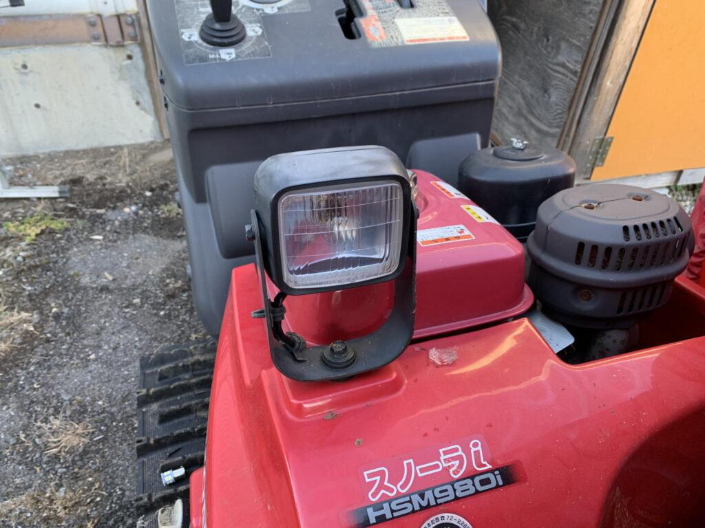 除雪機のライト LEDランプに交換