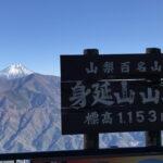 身延山山頂から見る富士山