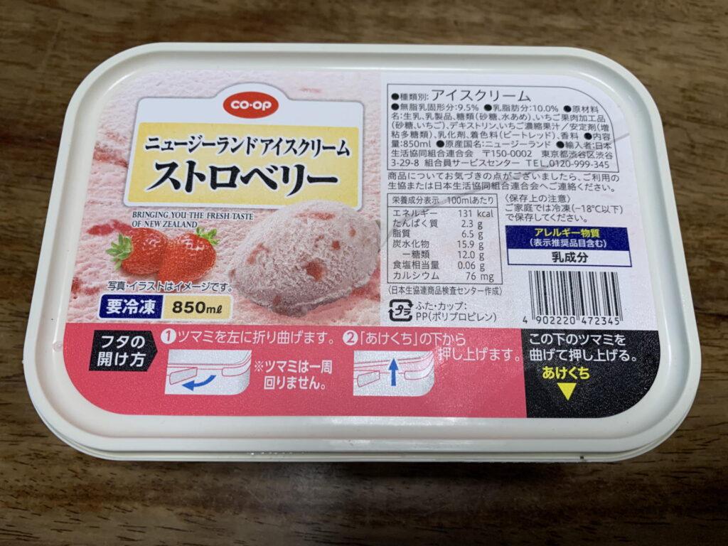 コープ ニュージーランド アイスクリーム